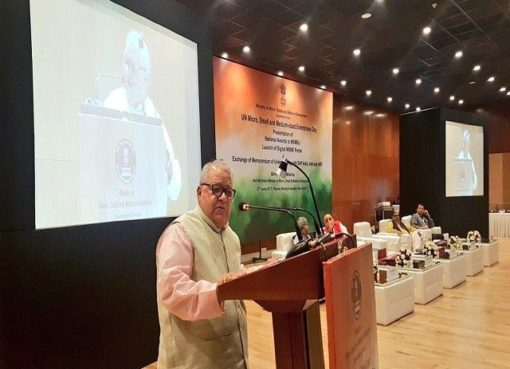 Nation MSME day encourages Indian MSMEs :Kalraj Mishra
